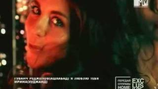 Винтаж и Елена Корикова - Плохая девочка (без цезуры)