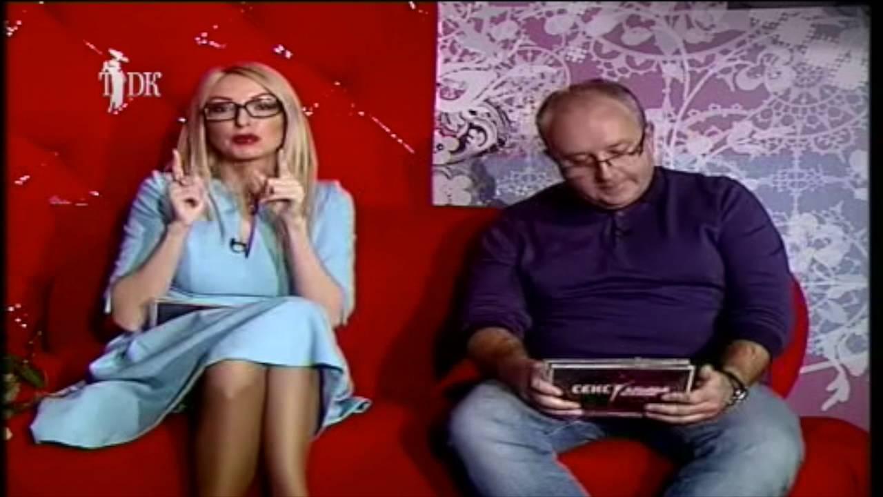 seksualnaya-revolyutsiya-ren-tv