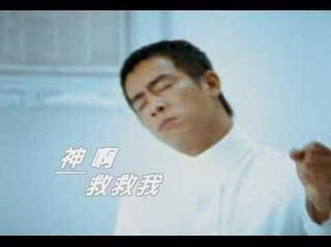 Jordan Chan - Shen Ar Jiu Jiu Wo Ba