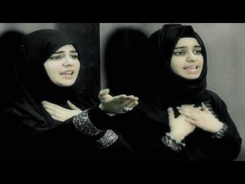 Mere Hussain (a.s) Ka Sar - Hashim Sisters
