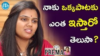 Pranavi About Her Remuneration || Dialogue With Prema || Celebration Of Life