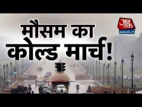 Strong Western Disturbances In Weather Bring Heavy Rains To North India