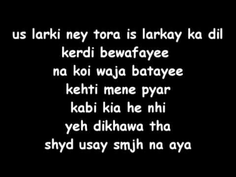 Meri Kahani - Hustler Player (lyrics) video