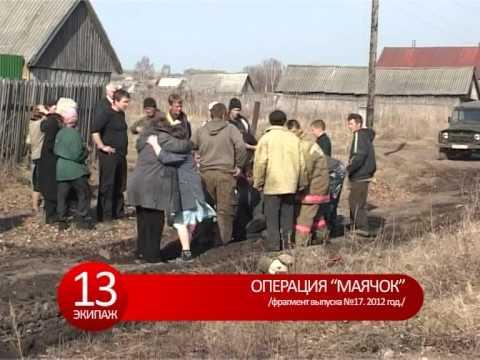 10 канал. Мордовия. Программа13 экипаж, выпуск от 10 октября 2014 года