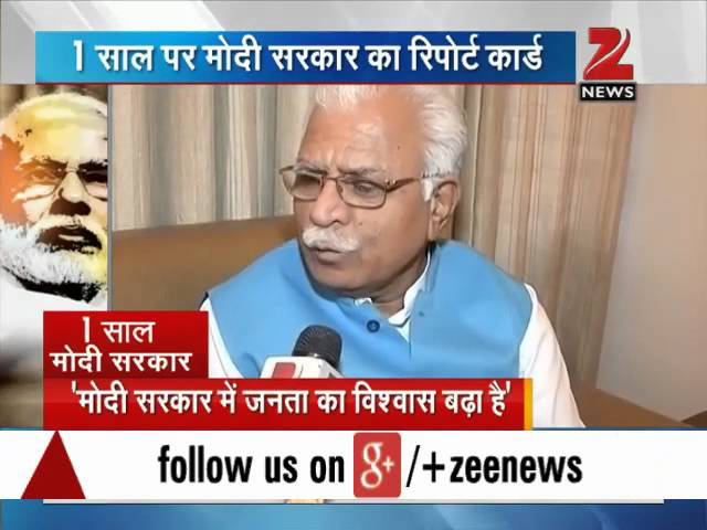 Zee Media exclusive interview with Haryana CM Manohar Lal Khattar