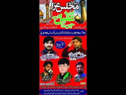 Live Majlis 16 August 2019 Kulewal Sialkot