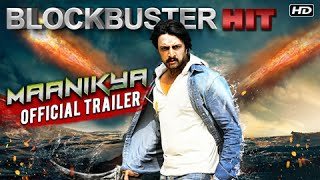 Maanikya (2015) Hindi Dubbed Movie | Official Trailer | COMING SOON!!