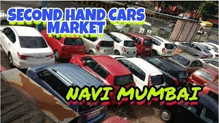 BEST USED CARS IN NAVI MUMBAI || CARS IN CHEAP PRICE || MY NEW LIFESTYLE