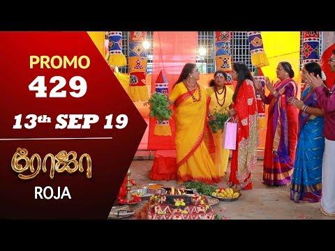 Roja Promo 13-09-2019 Sun Tv Serial Online
