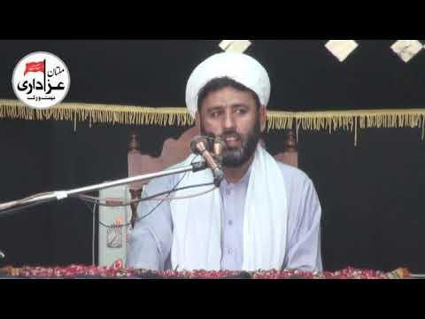 Allama Askari Muqaddasi   Majlis 21 June 2018    Imambargah SHair SHah Wala Shia Miyani Multan
