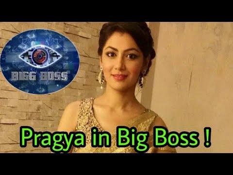 Sriti Jha aka Pragya of Kumkum Bhagya to enter Big Boss 11  Breaking News