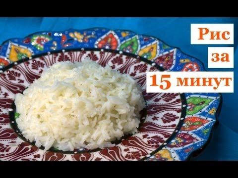 Как приготовить рис в духовке - видео