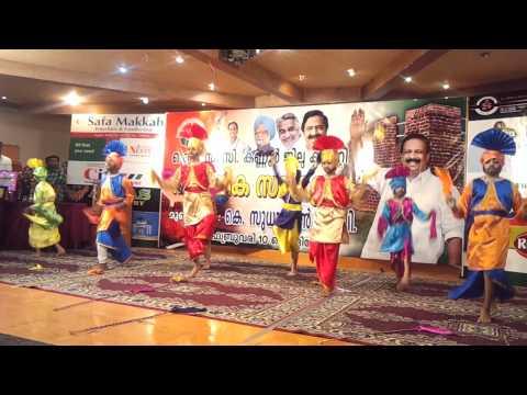 Punjabi Dance By Kannur Kerala Children In Riyadh video