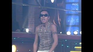 Roo'Ra - Three!Four!, 룰라 - 3!4!, MBC Top Music 19960713