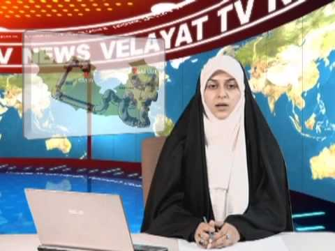 Velayat News Bulletin (Taliban launch attack Kabul Airport) June 10, 2013
