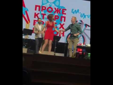 Романцова Харькова бузову затролил парень слепаков американском штате
