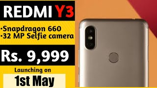 Redmi Y3 Price & Launch date in India | 32 MP Selfie, Specifications| Redmi 7 Coming soon.