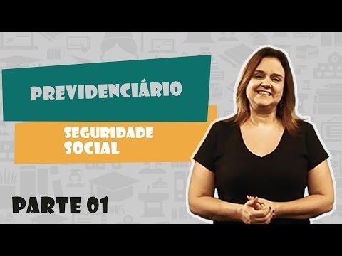 Direito Previdenciário - Seguridade Social - Parte 01 - Vídeo Aula Concurso 2014 video