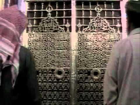 Resulullah Aleyhisselam ilahisi – Orhan Aksu Müziksiz ilahileri ve Sözleri