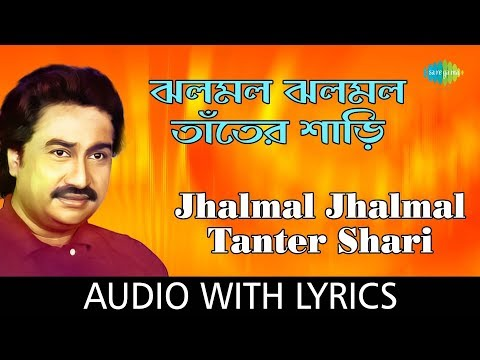 Jhalmal Jhalmal Tanter Shari with lyrics | Kumar Sanu  | Bong Lets Go | HD Song