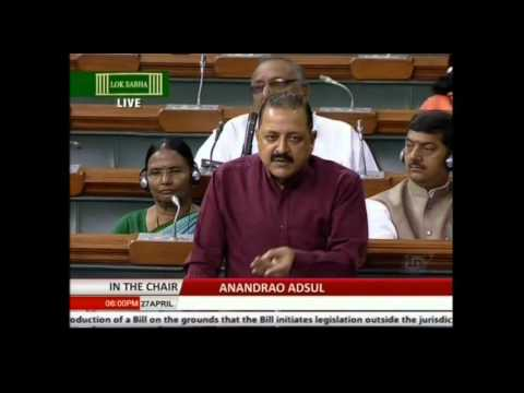 Shri Jitendra Singh's reply on dicsussion on the demands for grants under MDoNER, 28.04.2016