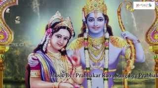 Lord Sree Rama Telugu Devotional    Ramaaramana    Akshara Hamsalu Vol - 1    Latest Devotional 2015