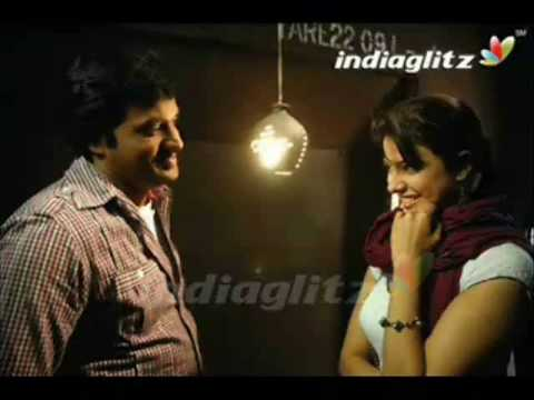 Maryada Ramanna Background Song - yennedlaku peda panduga vache...