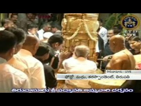 President Pranab Mukherjee visited Tiruchanoor Temple