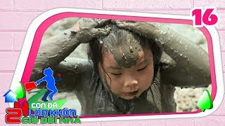 """24 HOURS KIDS TRAVELLING