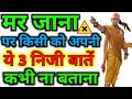Successful Kaise Bane Paise Kaise Kamaye In Hindi How To Become Succesful Motivational YouTube mp3