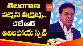 Telangana Minister KTR's Superb Speech Over Start Up State Success Secrets @ MMA - KCR