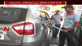 Is Central Govt Brings Petroleum Products Under GST?  - netivaarthalu.com