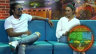 Belimal with Peshala and Denuwan | 03rd August 2019