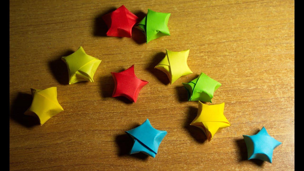 Как сделать объёмные звездочки из бумаги - Полезные самоделки 91