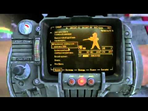 Илья Мэддисон & Ксюша Зануда - Fallout New Vegas
