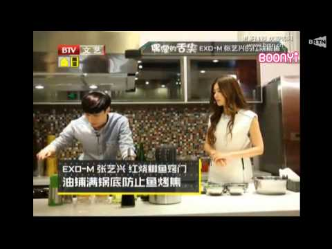 EXO - 140719 Top Chinese Music 音乐风云榜 - LAY (eng subbed)