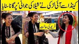 Pakistan ka Jhanda Sab Sy Pehly  Khan Lehraya Gya ? - Funny Common sense Question
