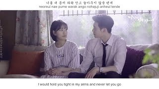 Davichi (다비치) - I Miss You Again Today FMV (While You Were Sleeping OST Part 7) [Eng Sub]