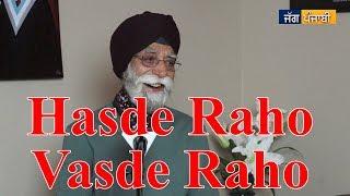 Hasde Raho Vasde Raho | Jokes | Tarlok Singh Chugh | Jag Punjabi TV