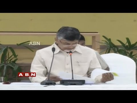 TDP LIVE | AP Ministers Co-ordination Committee Meeting In Vijayawada | ABN LIVE