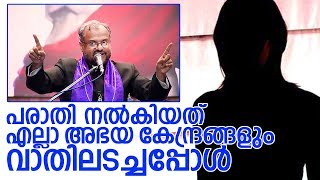 കന്യാസ്ത്രീക്ക് ചോദിക്കാനുള്ളത് I Jalandhar bishop franco mulakkal Issues
