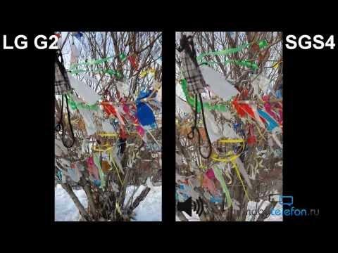 LG G2 vs Samsung Galaxy S4: сравнение видеокамер