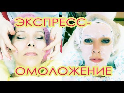 КОСМЕТОЛОГИЯ/Скульптурный массаж+чудо-МАСКА для лица Татьяна Рева