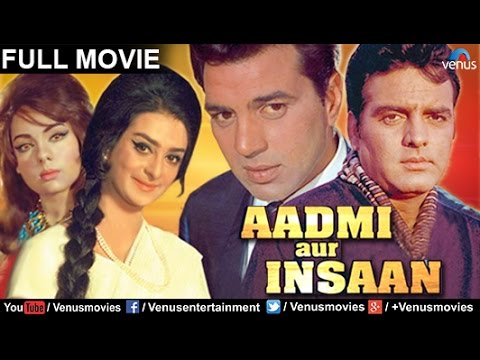 Aadmi Aur Insaan Full Movie | Dharmendra Movies | Saira Bano | Feroz Khan | Mumtaz