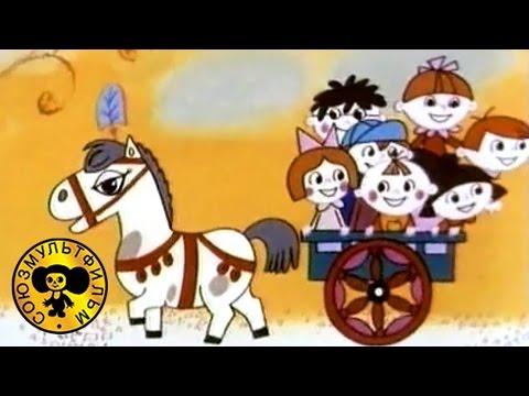 Пони бегает по кругу | Советские мультфильмы для детей