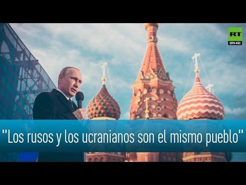 Discurso de Vladímir Putin en el día de la reintegración de Crimea y Sebastopol
