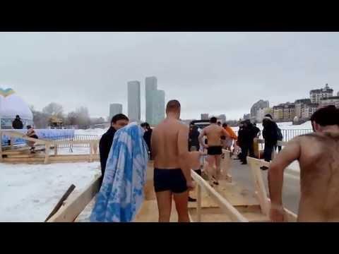 Крещение Астана 19.01.2015