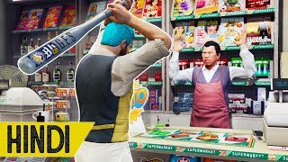 ROB SHOPS WITHOUT KILLING *CHALLENGE* | GTA 5
