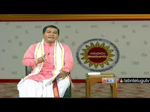 Meegada Ramalinga Swamy about Egos   Adivaram Telugu Varam   Episode 31   ABN Telugu