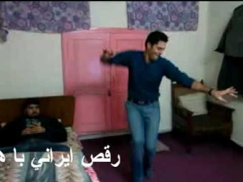 Ebi-Dance funny jok bahal - رقص ایرانی باحال